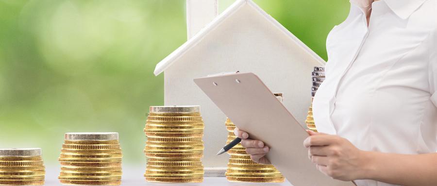 租房公積金怎么提取