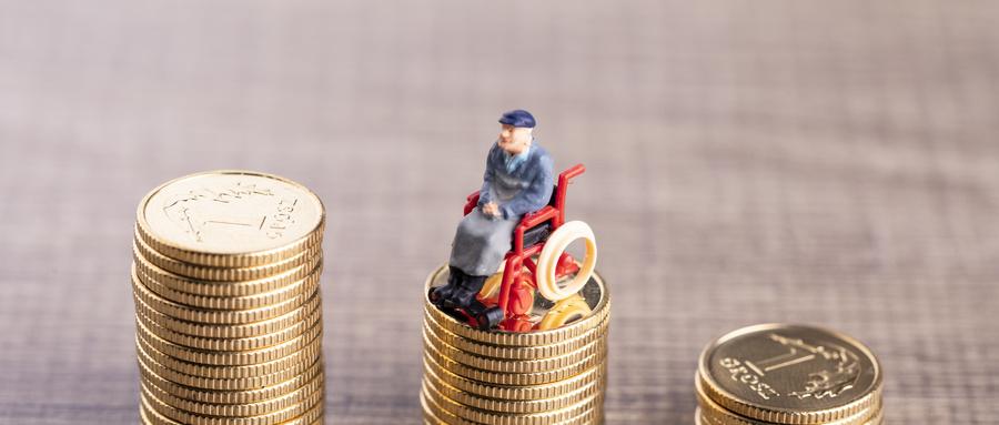 养老保险缴费基数是什么