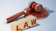 民事訴訟中協議管轄如何確定