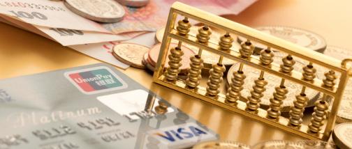 債務糾紛如何處理