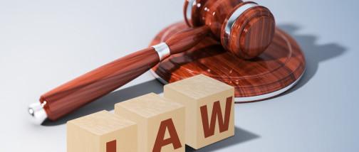 訴訟時效怎么計算