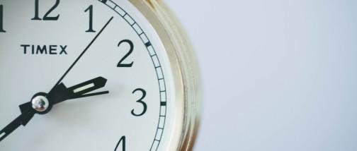 行政复议的期限为多久