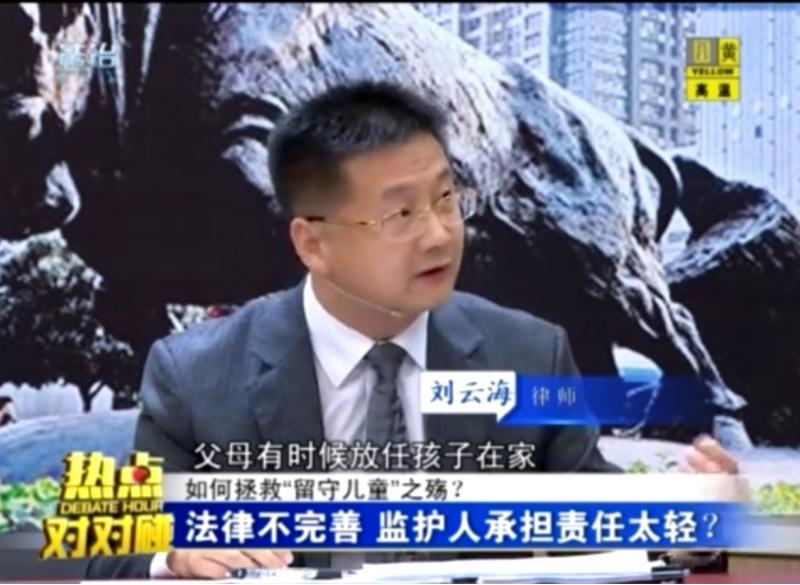 深圳法治频道嘉宾评论