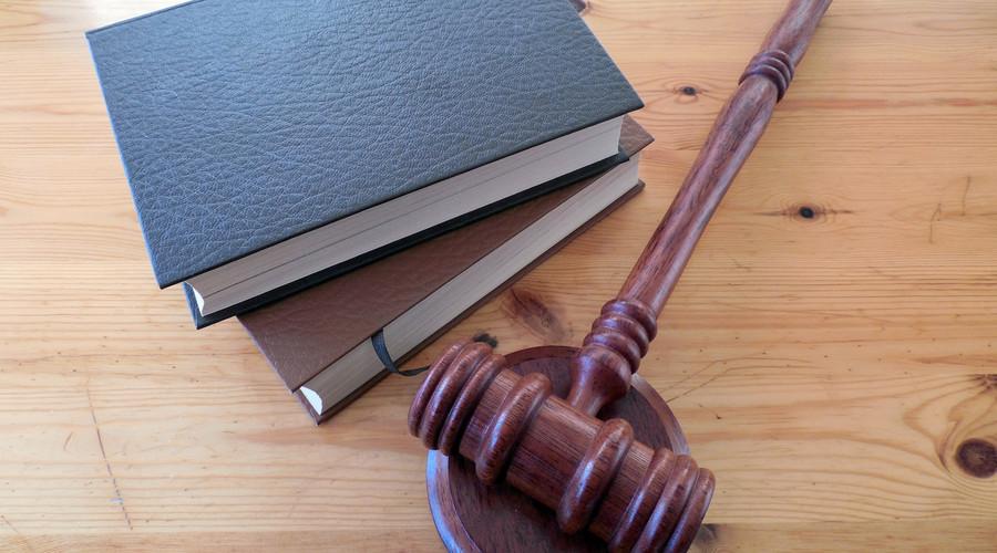 訴訟離婚程序是怎樣的