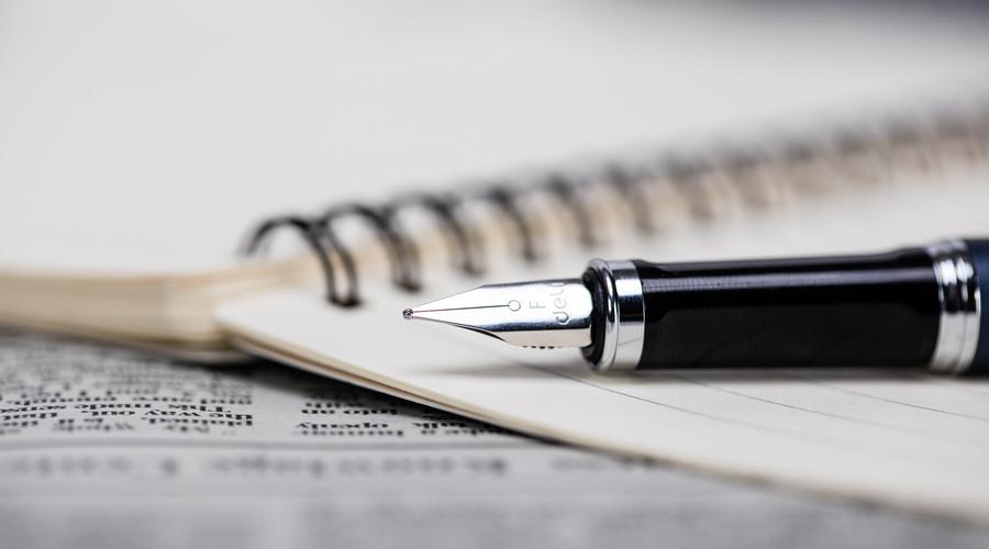 離婚協議書怎么寫有效