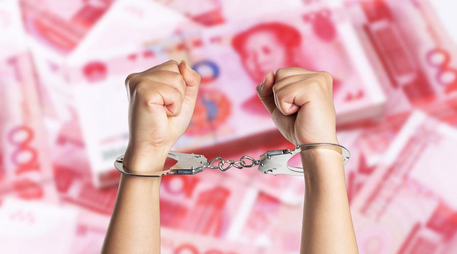 非法集資罪量刑標準