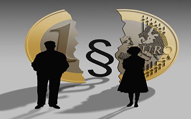 離婚財產分割原則是什么