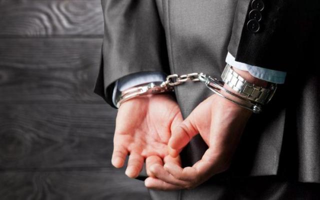 逮捕的條件是什么