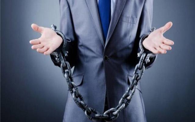 緩刑是什么意思
