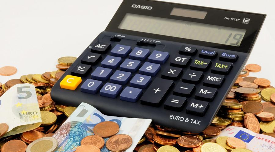 退休工資如何計算