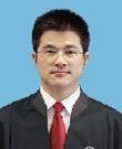 余成虎律师
