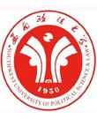 重庆律师-西南政法大学司法鉴定中心
