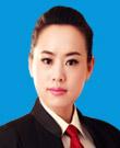 秦皇岛律师-高庆萍