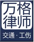 佛山律师-李浪平