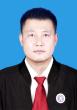 錦州律師-劉彬律師