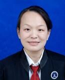 湘西州律師-王運紅