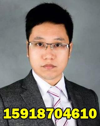 谭国杰_律师照片