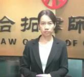 廣州律師-張靜律師