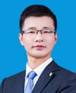 淄博律師-柳基偉