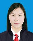 孝感律師-張娜