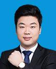 資輝宇律師