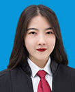 錦州律師-苑慧詩律師