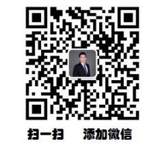 趙世明律師