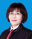 張玉娟律師