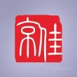 北京京佳律师事务所