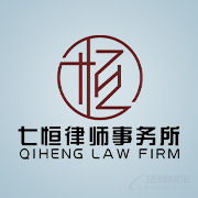 您好可以咨詢律師問題嗎