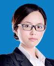 延安律師-郝苗