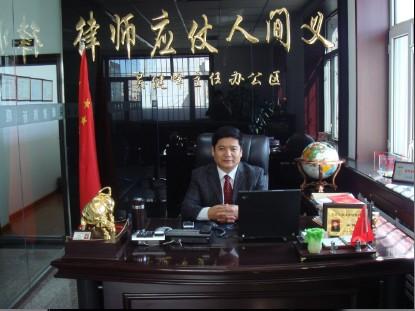 黑龙江晓峰律师事务所
