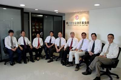 浙江政法联律师事务所