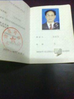 河南汉景律师事务所