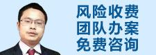 广州刘祖虎律师