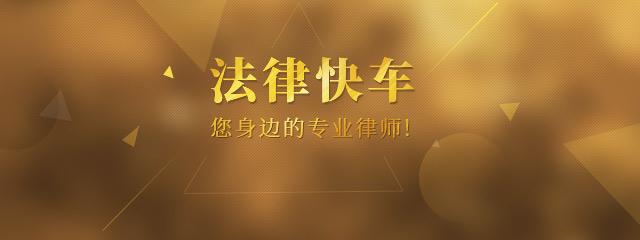 律師-誠邀加盟