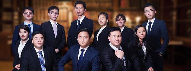 广州律师-刘斌
