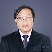 广州律师-王水连