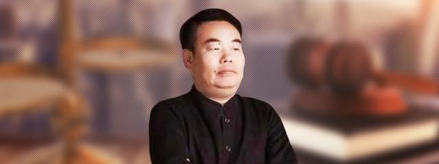 济南律师-吴绪会
