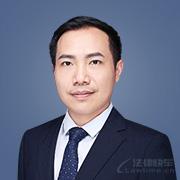 海口律師-吳岳