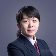 海口律師-曾萍萍