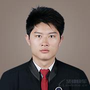 海口律师-林天吉