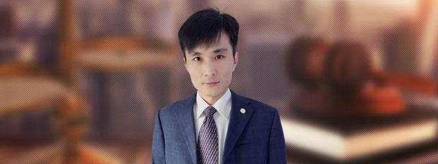 沈阳律师-时学丹