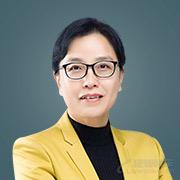 大连律师-徐红梅