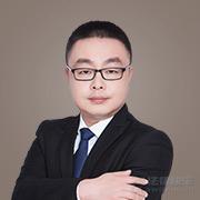 南京律師-戴偉