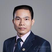 东莞律师-谢国洪