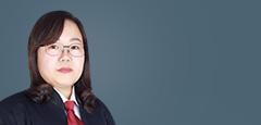 郑州律师-贾光娟