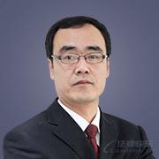 哈尔滨律师-张伟