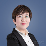 石家庄律师-裴金霞