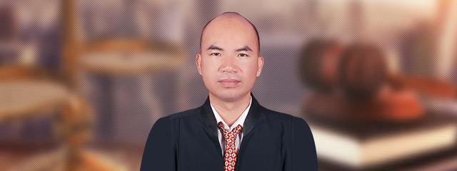 陽江律師-李永尤